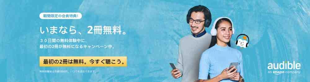 2019.6.10~2019.6.24【最初の2冊が無料】