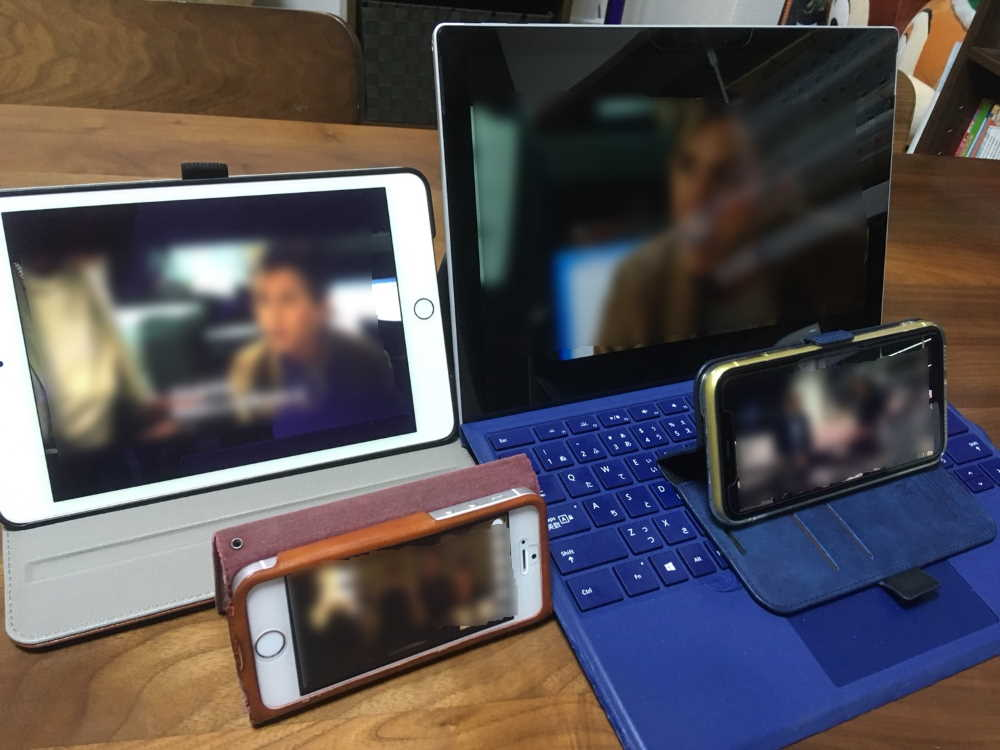 同時に複数デバイスで視聴できる