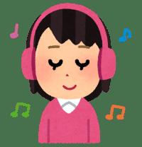 音楽聴き放題
